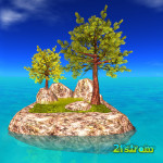 Second-Life-mesh-outside-sim-offsim-mesh-tree-SQUARE-10